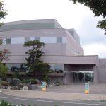 総合文化会館全景
